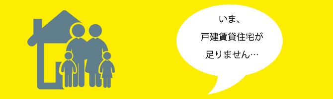 kodatechintai_bnr
